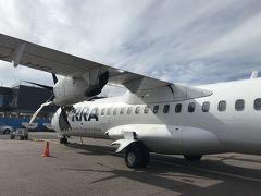 いざラトビアの首都リガへ。 我々をリガまで運んでくれるAY1075便は、Norra運行のプロペラ機。  よろしく。
