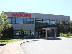 13:35 カゴメ 富士見工場 事前に予約をしていたので、入笠山が忙しくなりました。  見学は別の旅行記で。