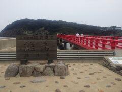 近くの雄島にも訪れました。