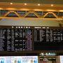 2018年夏休み!:1日目&2日目&3時間:31時間9分Delayのマレーシア航空で行く!家からコタ・キナバルのHotelSixty3までの移動物語:8泊9日マレーシア/コタ・キナバル旅行!(子連家族旅行)
