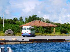 竹富島寄港。 もう一組お客さん乗せるだけですぐ出航。  竹富島も上陸してみたいなあ。 星のや泊まりたい…