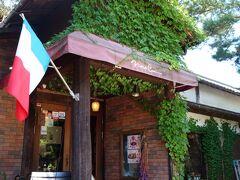 新潟市郊外の豊栄(とよさか)にあるイタリアン「ノラ・クチーナ」  取引先の支店長さんとキャバクラで飲んでる時に(アテンドです)教わったお店。 飲んでてもちゃんとメモった私、エライ。
