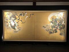 「建仁寺」に到着。 有名な「風神雷神図屏風」 レプリカでも迫力あります。
