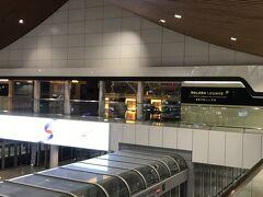 ラウンジに直行しました。 指定ラウンジは、マレーシア航空が運営するゴールデンラウンジです。サテライトの方を利用しました。