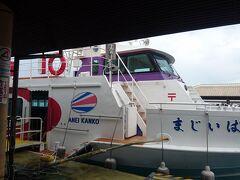 特に予約とかしていたわけではなく、ふらっと行ってみました。 車で離島フェリー乗り場まで行って、竹富島までの往復乗船券を購入。 15分後に出る船に乗れました。