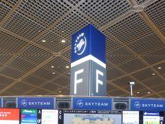 初のベトナム航空。カウンターは成田第1ターミナルに数カ所あり、便によって異なります。 なるぴぃ家が搭乗する319便はカウンターFでした。(案内があるのでわかりやすいです) ちなみに出発時間の2時間半前に空港に到着しましたが、全然人が並んでおらず待ち時間ゼロ!
