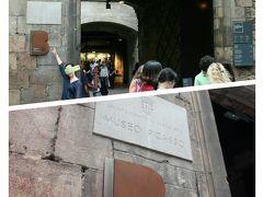 ピカソ美術館。時間があったので行ってみました。中は写真撮影禁止。結構広い。