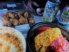 19:40 芦野公園オートキャンプ場  近くのコンビニで総菜を買って車中飯。 それにしても今日は1日中よく食べた。  今夜はこのまま車中泊。