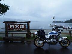 そして全身ずぶ濡れでガタガタ震えながら阿寒湖に到着っ 阿寒湖の駐車場のおっちゃん、ストーブとか当たらせてくれてほんっといい人たちでしたよ~(*^o^*)