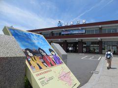 JRで宮島口から広島まで移動