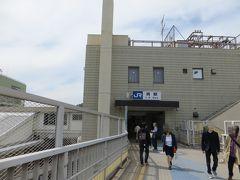 その後呉まで移動 1時間かかりませんでした 14:34着  ただし平成30年7月豪雨災害の影響で 今日現在この呉線は不通です  9月の復旧までは 広島港からの船で来る方法が便利です
