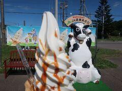 別海町に入って「べつかいのアイスクリーム屋さん」で有名な別海酪農公社のソフトクリーム