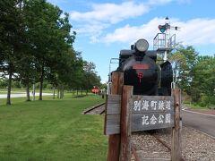 昔はここにも鉄道が走っていた