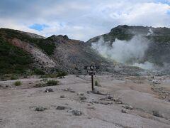 硫黄山は硫黄がモクモク
