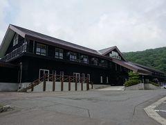 HOTEL Jogakura(ホテル 城ヶ倉)