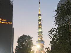 東京タワーが見えてきました。