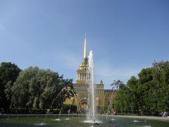 アレクサンドロフスキー公園