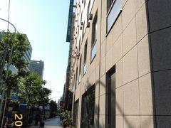 宿泊はヴィラフォンテーヌ東京茅場町・ホテルです。朝食までの間、ホテルの周りを散策してみました。