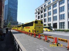 東京駅、丸の内南口にははとバス乗り場があり、黄色いはとバスが何台も連なっているのが見えてきました。