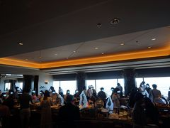 ランチは、妹が予約した横浜ロイヤルパークホテルのスカイラウンジ「シリウス」でビュッフェです。