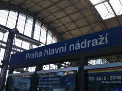 プラハ中央駅到着(所要時間2時間弱)