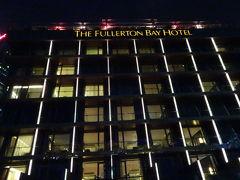 ザフラートンベイホテルの前を通過