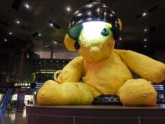 成田22:20発のカタール航空807便。 まずはドーハまで。 ドーハはハブ空港らしいけど、表示がわかりにくくて、 トイレを探してウロウロすること数回(^^ゞ