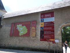 クロ リュセ城