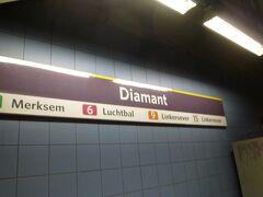 駅の地下に移動しDiamant(要するにダイヤモンド)駅に。 プレメトロという地下トラムに乗ります。路線が幾つもあるので、どれに乗るか確認が必要です。 なお、駅のホームにチケット販売機があります。 フランドル地方はDe Lijnという公共交通機関が運営しているので、1日チケットを購入しました。つまりゲントでも使えます。