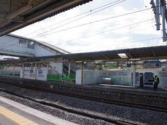 大甕駅に到着。おおみかと読みますが、常磐線に馴染みがない人にはやや読むのが難しい駅名です。