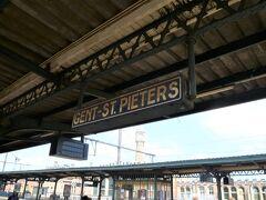 今度は1時間ぐらいでゲント・セントピーターズ駅に到着。