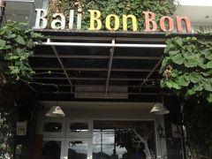 昨日来たミー88の隣の建物の1階にあります、バリBONBONに来ました。 .