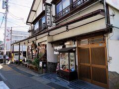 昨日までのランチは、各県のご当地蕎麦だったので、今日は魚沼コシヒカリを食べて旅を〆たいと思います。お邪魔するのは駅から徒歩10分ほどにある「一二三(ひふみ)」  ■一二三 ・ホームページ  http://ww51.et.tiki.ne.jp/~hifumi/ ・食べログ  https://tabelog.com/niigata/A1504/A150404/15000131/