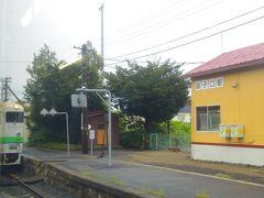 銚子口駅には早く着いたのですが、行き違いの列車が遅れて待ち時間が長く、ココで7分遅れで出発でした。