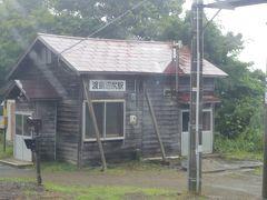 渡島沼尻駅は9分遅れで出発。