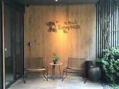 徒歩約5分、微熱山丘台北店です。