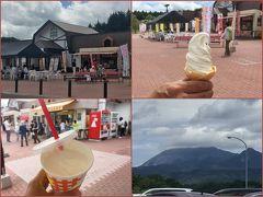 蒜山高原SA  旅の初めは、、kuritchiのお気に入りの蒜山SAから、、  このSAで休憩したら、人気のソフトクリームをいただかなくっちゃね(^^ kuritchiは今回はシェイク♪  雲が多かったので諦めていた大山も姿を見せてくれましたよ♪