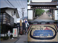 交差点を塩見繩手の反対方向に進むと、、 徒歩5分で 松江堀川地ビール館  地ビール館の奥に進むと、こちらにも堀川遊覧船乗り場があります、、 地ビールのお店だけでなく、松江のお土産の取り揃えも豊富です、、
