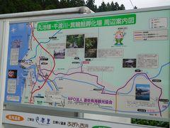 腹ごしらえした後は、「箕輪鮭ふ化場 丸池・牛渡川」の看板を目印に、道の駅から程近い湧水池の「丸池様」に向かいます。国道7号からは行けませんので、この地図の紫色の道を通って行ってください。