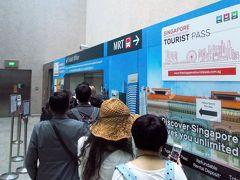 """空港駅でシンガポールのSuica""""イージー・リンクカード""""を精算します。  残高が少なければ持ち帰るつもりでしたが、空港へ行くのにプロムナード駅で10ドルをチャージしたばかり(チャージは最低が10ドル)。 カードは、残高が3ドルを切ると使えないのです。 11ドルちょっと戻ってきました。 なお、最初に払ったカードそのものの代金は戻ってきません。"""