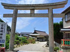 日御碕神社へ着きました。