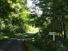 北檜山から檜山トンネルを抜け旧大成町に入ると 臼別温泉への小さい案内看板があったので 国道229号線から林道を3kmほど進み温泉に入ることにします