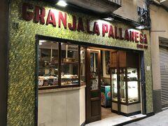 """""""ラ パリャレサ""""(GRANJA LA PALLARESA)  チュロスとチョコラーテ有名ですね テレビなどでも度々紹介されているようですね"""