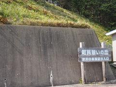 函館市から恵山方面に向かう旧戸井町に武井の島展望台があります 読み方は「たけいのしま」でなく「むいのしま」です 看板が小さいのでよく見ていないと素通りしてしまいそうです 戸井町時代に廃校になった鎌歌小学校の横を通過すると 武井の島展望台の駐車場に到着します ここから展望台までは350mほど歩きます
