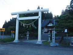 もう1区間伸びて湯の川付近まで高速が伸びればもっと便利なんですが 赤川から江差道を通り木古内町を経て知内町へ 知内市街地から4kmほど北へ進んで重内神社へやってきました
