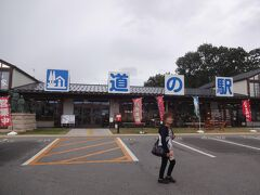 小谷城の前に、まずは道の駅。  名前は『浅井三姉妹の郷』  なんと優雅な名前だこと!