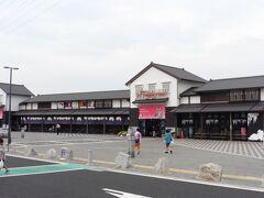 高速は特に渋滞もなく、スムース。 岡崎SAで休憩です。