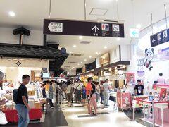 お店が充実していて、夕飯のおかずや明日の朝のパンなどを買っていきます。 スペイン窯 パンのトラでは行列ができていました。 http://pannotora.com/
