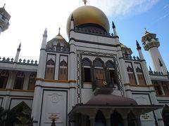 サルタン・モスク  残念ながら見学時間は16:00で終わってて外側のみ。 礼拝の時間に来てみたかったな~。  さて、次はどこに行こう?