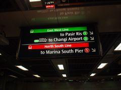 MRTのEast West LineでCityHallからチャンギ空港までは約30分。